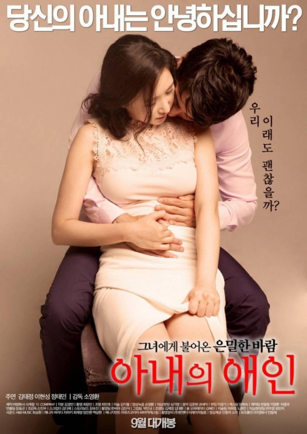 Korean 18 drama 2019